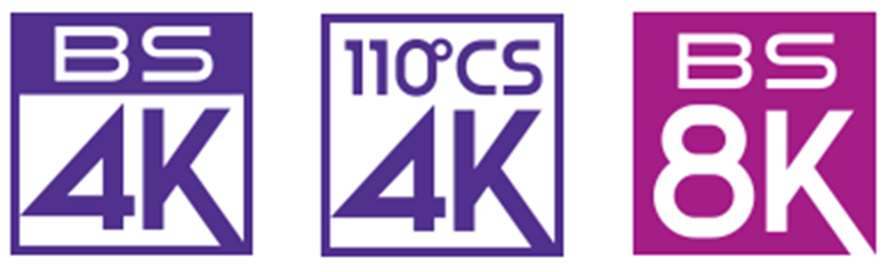 新4K8K衛星放送機能ロゴ