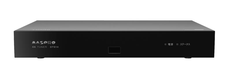 マスプロ 4Kチューナー DT814