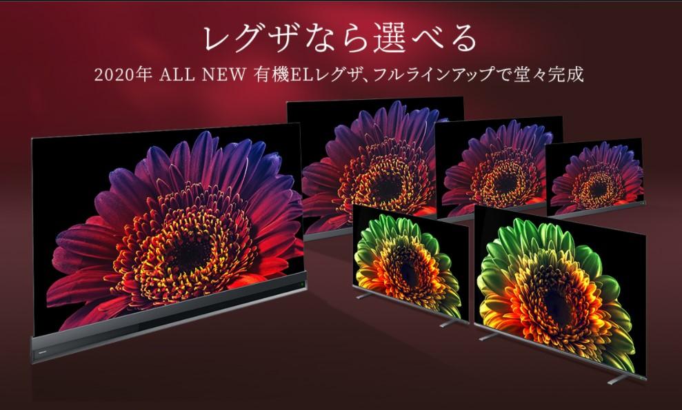 BS/CS 4Kチューナー内蔵テレビ 4Kレグザ